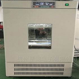 青岛动物饲养箱PRX-350B人工气候箱