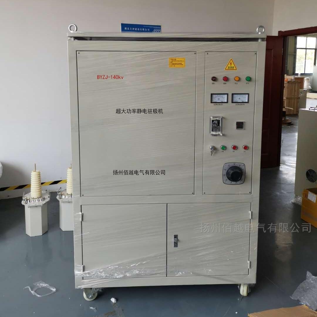 熔喷布大功率驻极静电发生器一体机