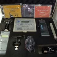 便攜式小型氣象站,手持式五參數測定儀