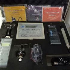 便携式小型气象站,手持式五参数测定仪