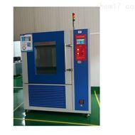 JF-1003B高低溫交變測試箱