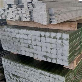 金瀚元胶木柱 胶电炉中频炉木柱