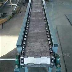 水平运输皮带输送机