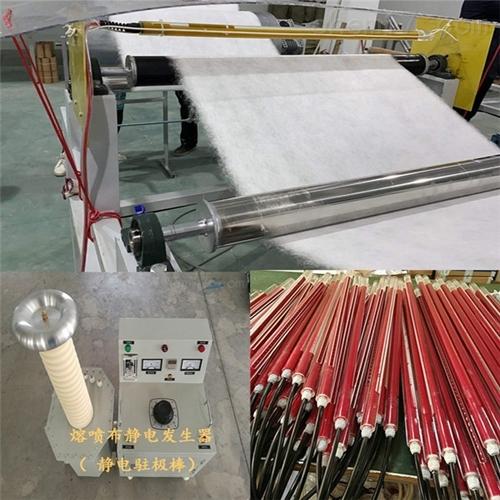 高性能熔噴布高壓靜電發生器質量保證