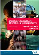 呼吸气体分析