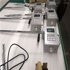 LB-7026可检测七种参数的多功能便携式油烟检测仪