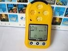 便携式二氧化硫检测仪  厂家