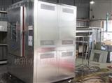 IPX3456淋雨試驗箱