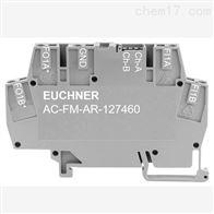 AC-FM-AR-127460EUCHNER过滤模块