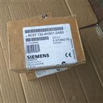 西门子ET-200模块2路继电器输出
