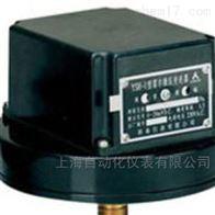 YSG 电感压力(微压)变送器