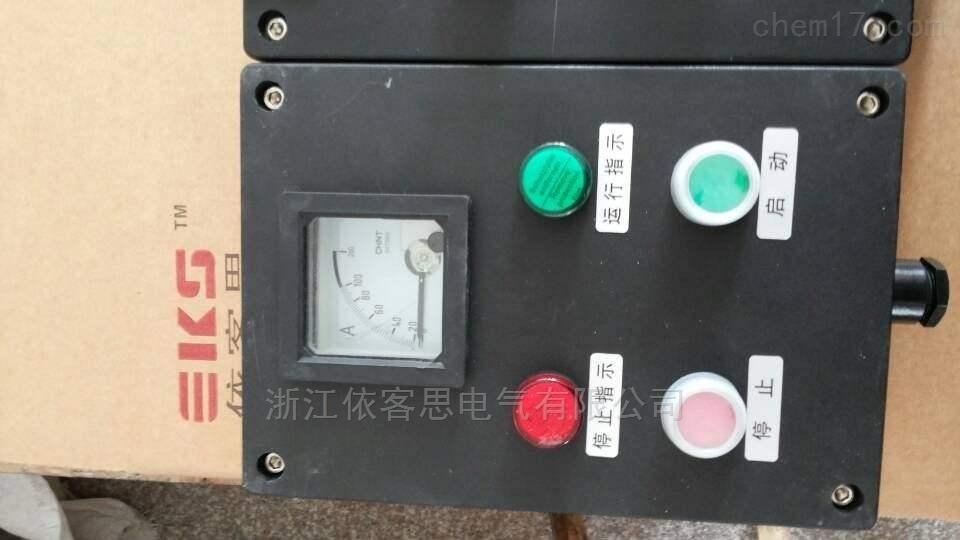 柳市防水防尘防腐操作柱FZC-A6D3G(六钮三灯)三防操作柱