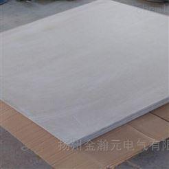 HP-5HP-8有机硅柔软云母板厂家