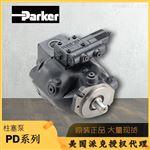美國parker活塞泵成版人抖音f2富二代官网液壓代理