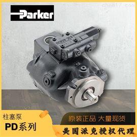 美国parker活塞泵派克液压代理