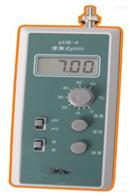PHB-4型克吕士®牌便携式精密酸度计