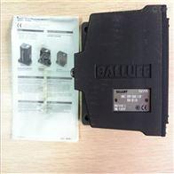 BIS M-408-045-001-07-S4巴鲁夫工业RFID系统低频读/写头和天线BIS