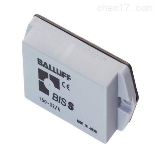 巴鲁夫工业RFID系统低频读/写头和天线BIS