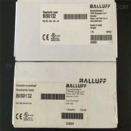 BIS M-451-072-001-07-S4巴魯夫工業RFID係統低頻讀/寫頭和天線BIS