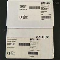 BIS M-451-072-001-07-S4巴鲁夫工业RFID系统低频读/写头和天线BIS