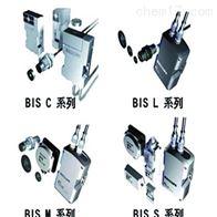 BIS M-410-068-001-00-S115巴鲁夫工业RFID系统低频读/写头和天线BIS
