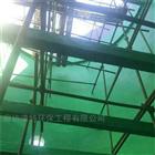 高温酚醛环氧乙烯基玻璃鳞片胶泥