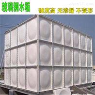 100 200 300 400立方定制地埋式玻璃钢水箱销售