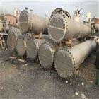 全新出售700平方316材质冷凝器