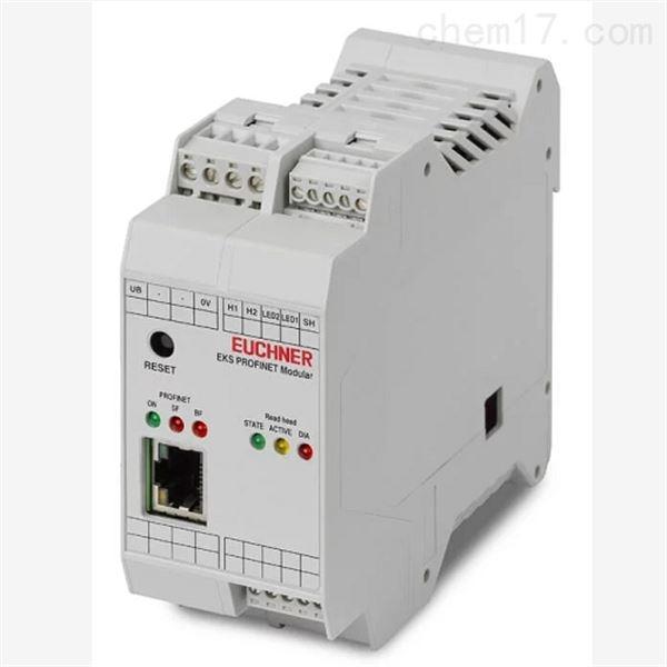 EUCHNER模块化接口适配器