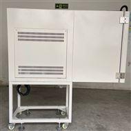 高低温试验箱(含架子)
