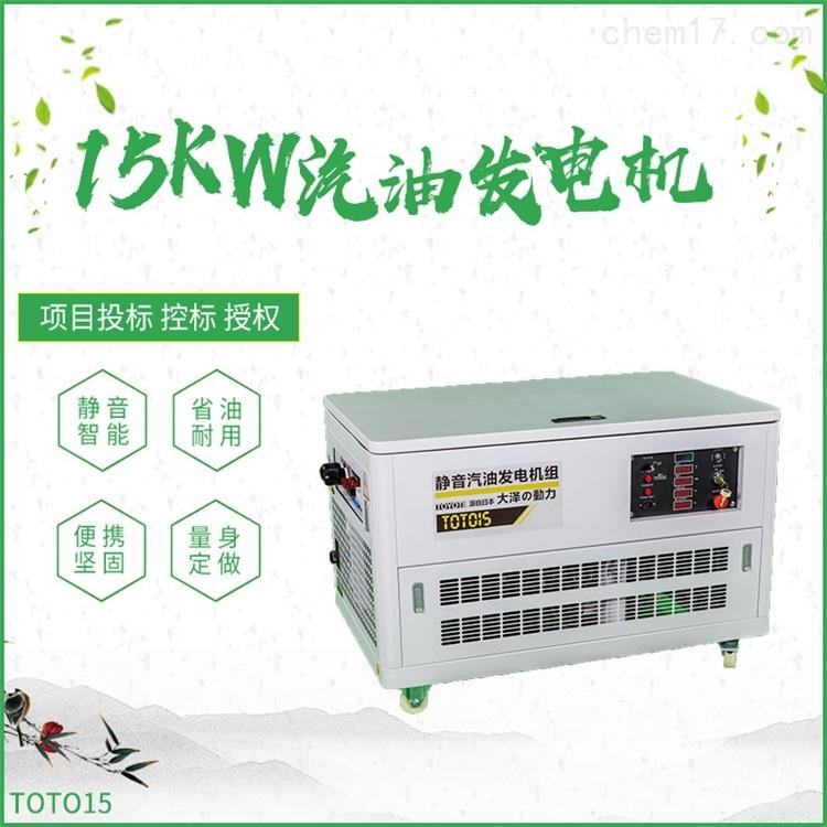 30千瓦静音汽油发电机多少钱