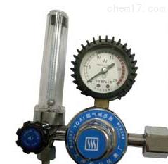 氩气减压器 YQAr-731L