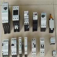 3RP2505-1BW30德国SIEMENS继电器
