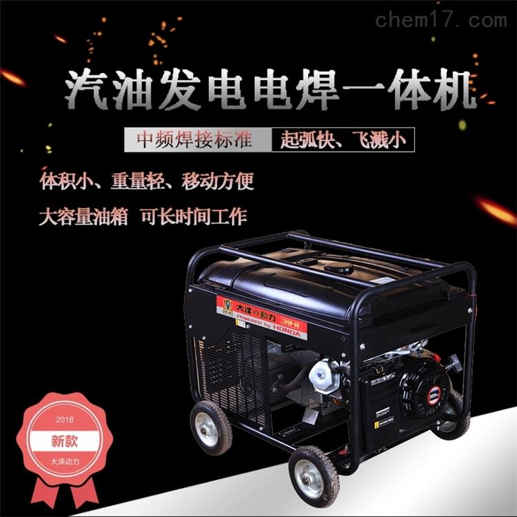 300A汽油自发电电焊两用机
