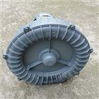 RB-055环形高压鼓风机RB-055/3.7KW现货