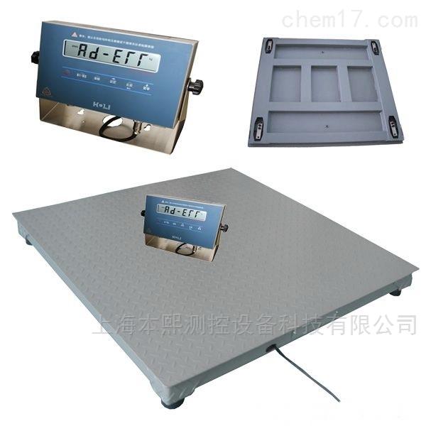 甘肃10吨电子地磅秤2x3米