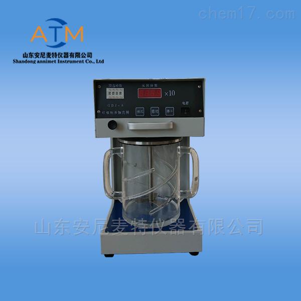 实验室标准纤维疏解器