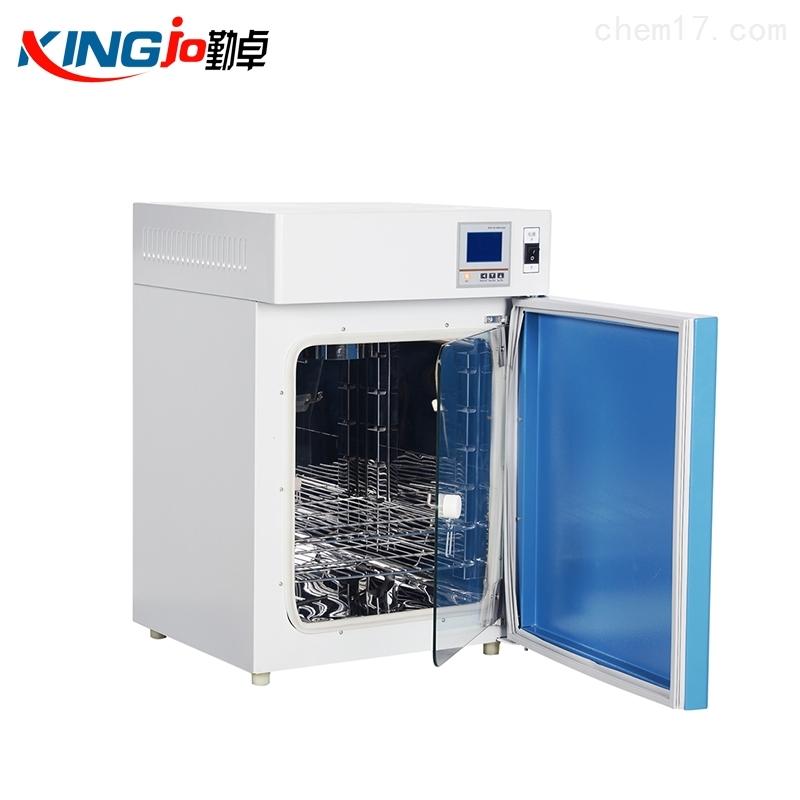 科研单位等细胞电热培养箱