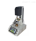 HSY-269D润滑脂和石油脂自动锥入度测定仪