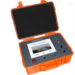 高稳定高压电缆故障测试仪