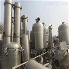 二手三效浓缩蒸发器长期供应