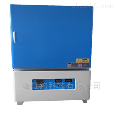 HY-3-1600℃高温炉