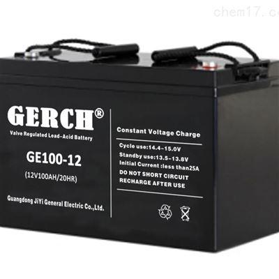 GE7-12 12V7AH美国GERCH GE7-12 12V7AH蓄电池
