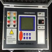 高标准三通道直流电阻测试仪