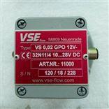 现货VSE流量计VS 0.4 GPO12V 32N11/2原装