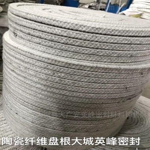 河北陶瓷盘根规格  图片  价格 详情