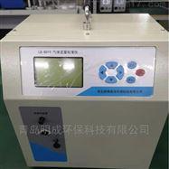 LB-6015大气烟尘综合流量校准仪