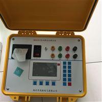 GS3670B全自动变比测试仪销售