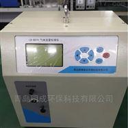 李工推荐LB-6010烟气压力流量校准仪