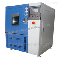 QL—150臭氧老化試驗箱
